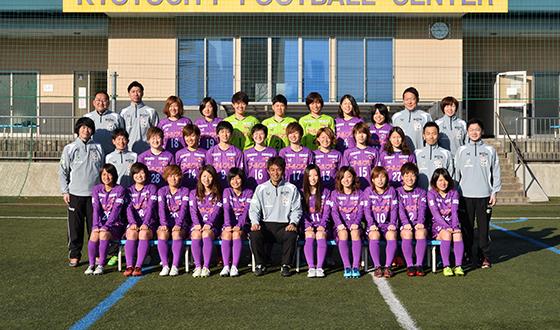 かずき 女子 サッカー