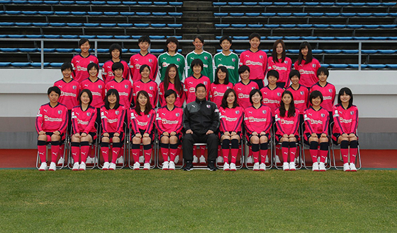 セレッソ大阪堺レディース - Cerezo Osaka Sakai Ladies - JapaneseClass.jp