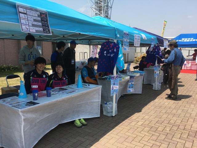 2017プレナスなでしこリーグ1部 第8節イベント情報   ニュース   日本女子サッカーリーグ オフィシャルサイト