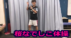 cerezo-1.png